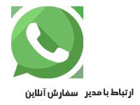 واتساپ تابلوسازی تکاور