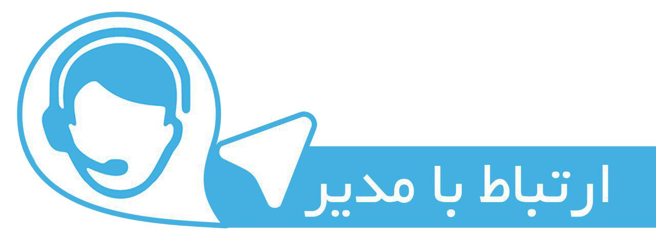 تلگرام تابلوسازی تکاور